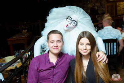 Вечеринка «Холостяки и холостячки», 13 июля 2019 - Ресторан «Максимилианс» Казань - 61