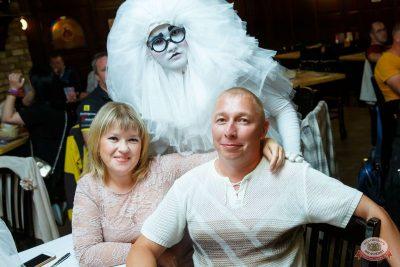 Вечеринка «Холостяки и холостячки», 13 июля 2019 - Ресторан «Максимилианс» Казань - 64