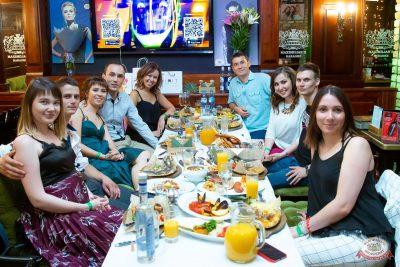 Вечеринка «Холостяки и холостячки», 13 июля 2019 - Ресторан «Максимилианс» Казань - 68