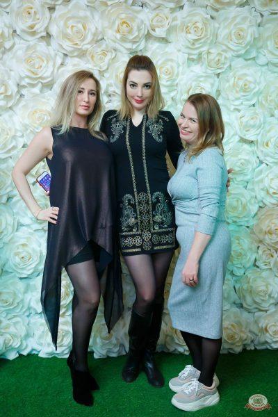 Вечеринка «Холостяки и холостячки», 14 марта 2020 - Ресторан «Максимилианс» Казань - 14