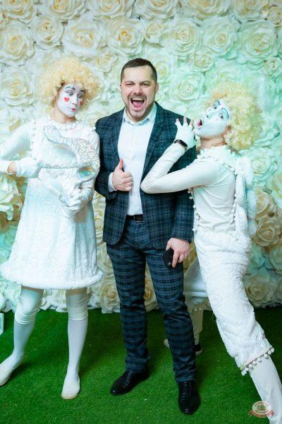 Вечеринка «Холостяки и холостячки», 14 марта 2020 - Ресторан «Максимилианс» Казань - 2