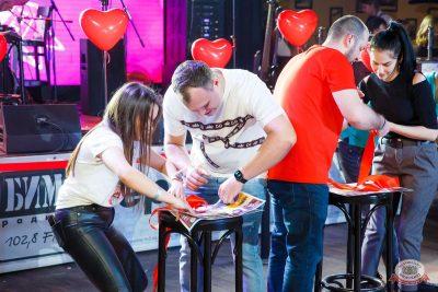 Вечеринка «Холостяки и холостячки», 14 марта 2020 - Ресторан «Максимилианс» Казань - 20
