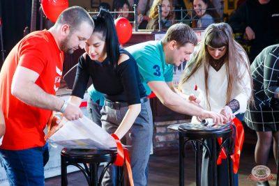 Вечеринка «Холостяки и холостячки», 14 марта 2020 - Ресторан «Максимилианс» Казань - 21