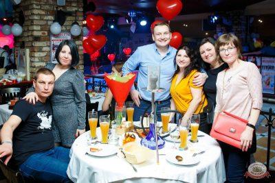 Вечеринка «Холостяки и холостячки», 14 марта 2020 - Ресторан «Максимилианс» Казань - 24