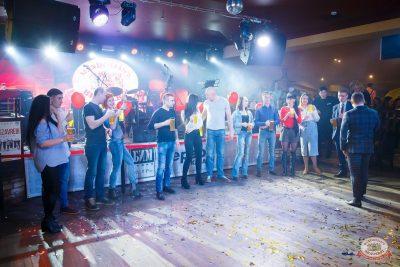 Вечеринка «Холостяки и холостячки», 14 марта 2020 - Ресторан «Максимилианс» Казань - 26
