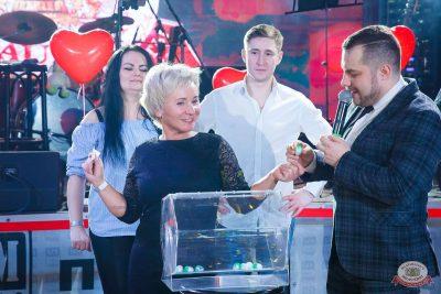 Вечеринка «Холостяки и холостячки», 14 марта 2020 - Ресторан «Максимилианс» Казань - 29