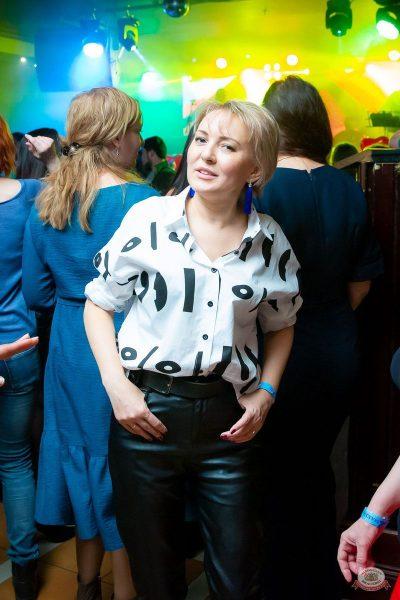 Вечеринка «Холостяки и холостячки», 14 марта 2020 - Ресторан «Максимилианс» Казань - 33