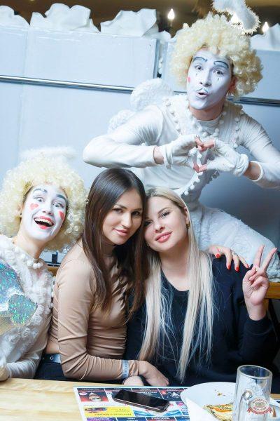 Вечеринка «Холостяки и холостячки», 14 марта 2020 - Ресторан «Максимилианс» Казань - 34