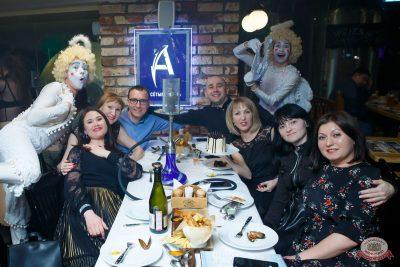 Вечеринка «Холостяки и холостячки», 14 марта 2020 - Ресторан «Максимилианс» Казань - 35