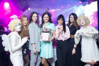 Вечеринка «Холостяки и холостячки», 14 марта 2020 - Ресторан «Максимилианс» Казань - 37