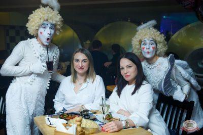Вечеринка «Холостяки и холостячки», 14 марта 2020 - Ресторан «Максимилианс» Казань - 38