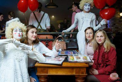 Вечеринка «Холостяки и холостячки», 14 марта 2020 - Ресторан «Максимилианс» Казань - 39