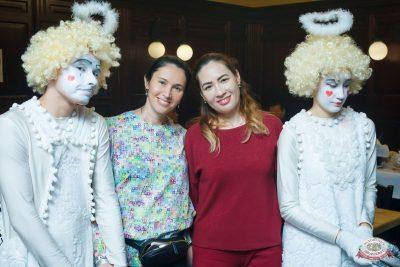 Вечеринка «Холостяки и холостячки», 14 марта 2020 - Ресторан «Максимилианс» Казань - 42
