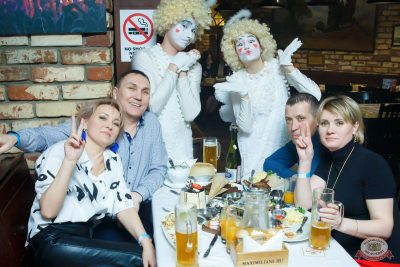 Вечеринка «Холостяки и холостячки», 14 марта 2020 - Ресторан «Максимилианс» Казань - 43