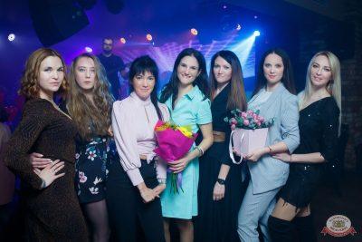 Вечеринка «Холостяки и холостячки», 14 марта 2020 - Ресторан «Максимилианс» Казань - 44