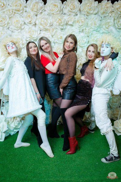 Вечеринка «Холостяки и холостячки», 14 марта 2020 - Ресторан «Максимилианс» Казань - 7