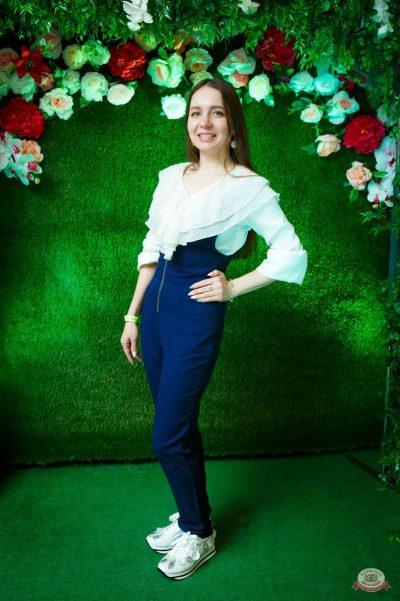 Вечеринка «Холостяки и холостячки», 16 марта 2019 - Ресторан «Максимилианс» Казань - 13