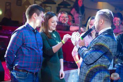 Вечеринка «Холостяки и холостячки», 16 марта 2019 - Ресторан «Максимилианс» Казань - 15