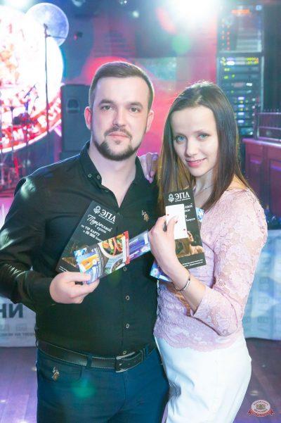 Вечеринка «Холостяки и холостячки», 16 марта 2019 - Ресторан «Максимилианс» Казань - 18