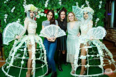 Вечеринка «Холостяки и холостячки», 16 марта 2019 - Ресторан «Максимилианс» Казань - 2