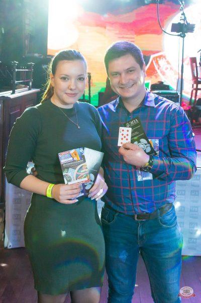 Вечеринка «Холостяки и холостячки», 16 марта 2019 - Ресторан «Максимилианс» Казань - 22