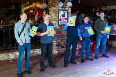 Вечеринка «Холостяки и холостячки», 16 марта 2019 - Ресторан «Максимилианс» Казань - 26