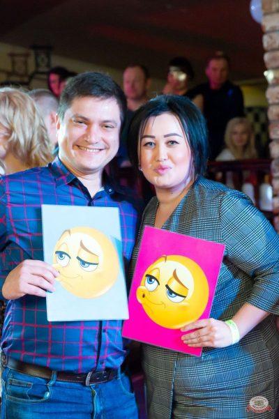Вечеринка «Холостяки и холостячки», 16 марта 2019 - Ресторан «Максимилианс» Казань - 27