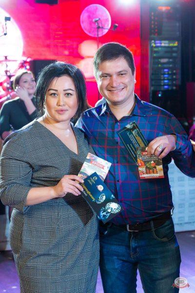 Вечеринка «Холостяки и холостячки», 16 марта 2019 - Ресторан «Максимилианс» Казань - 30