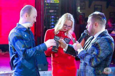 Вечеринка «Холостяки и холостячки», 16 марта 2019 - Ресторан «Максимилианс» Казань - 36