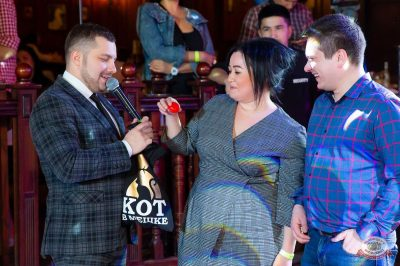 Вечеринка «Холостяки и холостячки», 16 марта 2019 - Ресторан «Максимилианс» Казань - 38