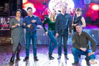 Вечеринка «Холостяки и холостячки», 16 марта 2019 - Ресторан «Максимилианс» Казань - 39