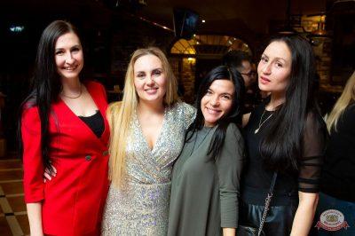 Вечеринка «Холостяки и холостячки», 16 марта 2019 - Ресторан «Максимилианс» Казань - 42