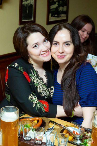 Вечеринка «Холостяки и холостячки», 16 марта 2019 - Ресторан «Максимилианс» Казань - 46