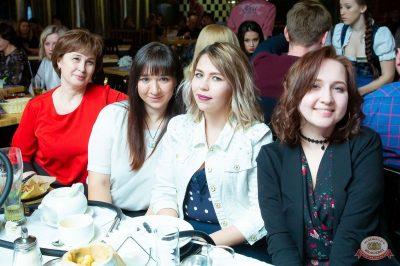 Вечеринка «Холостяки и холостячки», 16 марта 2019 - Ресторан «Максимилианс» Казань - 47