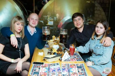 Вечеринка «Холостяки и холостячки», 16 марта 2019 - Ресторан «Максимилианс» Казань - 48