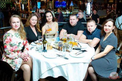 Вечеринка «Холостяки и холостячки», 16 марта 2019 - Ресторан «Максимилианс» Казань - 51