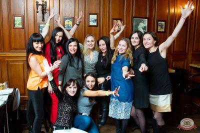 Вечеринка «Холостяки и холостячки», 16 марта 2019 - Ресторан «Максимилианс» Казань - 52