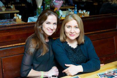 Вечеринка «Холостяки и холостячки», 16 марта 2019 - Ресторан «Максимилианс» Казань - 53
