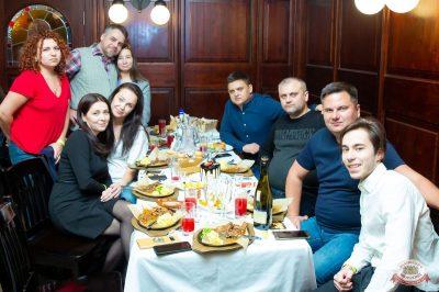 Вечеринка «Холостяки и холостячки», 16 марта 2019 - Ресторан «Максимилианс» Казань - 57