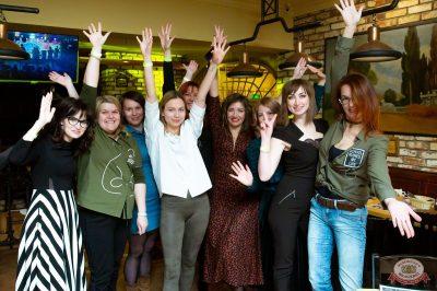 Вечеринка «Холостяки и холостячки», 16 марта 2019 - Ресторан «Максимилианс» Казань - 58