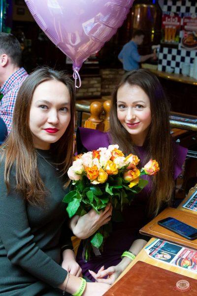 Вечеринка «Холостяки и холостячки», 16 марта 2019 - Ресторан «Максимилианс» Казань - 59