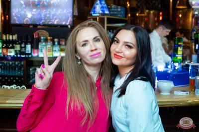 Вечеринка «Холостяки и холостячки», 16 марта 2019 - Ресторан «Максимилианс» Казань - 60