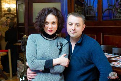 Вечеринка «Холостяки и холостячки», 16 марта 2019 - Ресторан «Максимилианс» Казань - 61