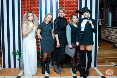 Вечеринка «Холостяки и холостячки», 18 января 2020 - Ресторан «Максимилианс» Казань - 1