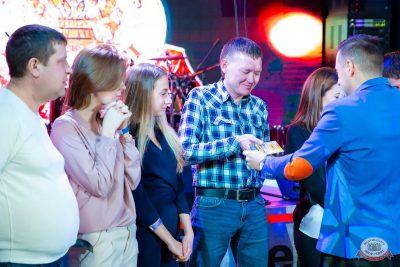 Вечеринка «Холостяки и холостячки», 18 января 2020 - Ресторан «Максимилианс» Казань - 13