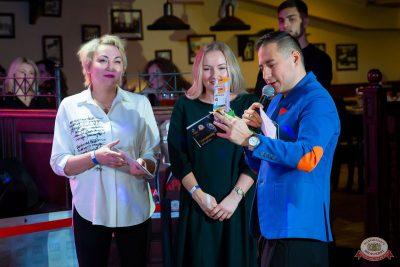 Вечеринка «Холостяки и холостячки», 18 января 2020 - Ресторан «Максимилианс» Казань - 14