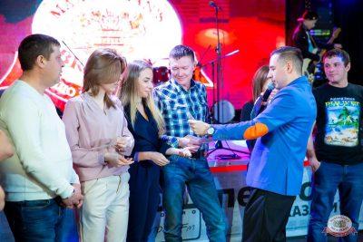 Вечеринка «Холостяки и холостячки», 18 января 2020 - Ресторан «Максимилианс» Казань - 15