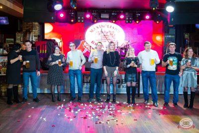 Вечеринка «Холостяки и холостячки», 18 января 2020 - Ресторан «Максимилианс» Казань - 16