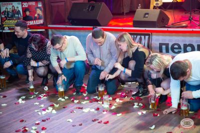 Вечеринка «Холостяки и холостячки», 18 января 2020 - Ресторан «Максимилианс» Казань - 21
