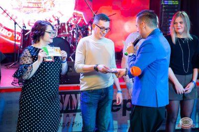 Вечеринка «Холостяки и холостячки», 18 января 2020 - Ресторан «Максимилианс» Казань - 23